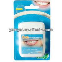 abrasive dental floss
