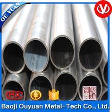 astm b338 gr2 titanium tube price