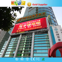 P10 Best new supplier in China !! super high brightness outdoor full color concert led display screen