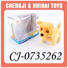 Battery operated plastic electric toy dog for kid best gift