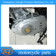 for Suzuki CNC aluminum alloy refit motorcycle parts decorative engine cover