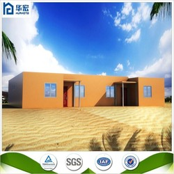 Luxury energy saving economic prefab duplex house