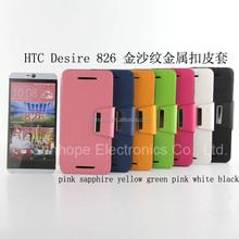 soft tpu pu leather filp cover for HTC Desire 826 flip skin