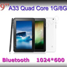Industrial Android tablet with otg function Android 4.4 tablet