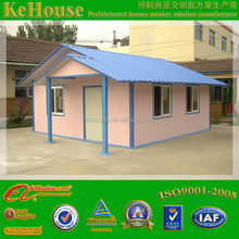 Low price Of Sentry Box/ Green House With Light Steel