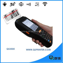 android handheld barcode scanner dual core with NFC reader and camera for inventory management(PDA3505)