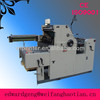 HT62IINP single color numbering used komori offset printing machine