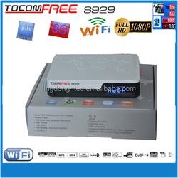 satellite tv receiver tocomfree s929 with iks sks free for chile