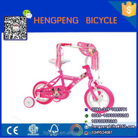 Princess children baby girl 4 wheel bikes with caster training wheels and basket and toolbox