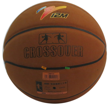 Official size 7 basketball/ high quality basketball/cowhide leather basketball
