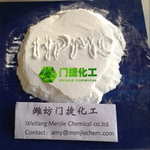 factory produce high viscosity lowest price hydroxypropyl methyl cellulose/HPMC
