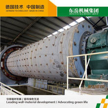 chinese government authorized manufacturer dongyue machinery group