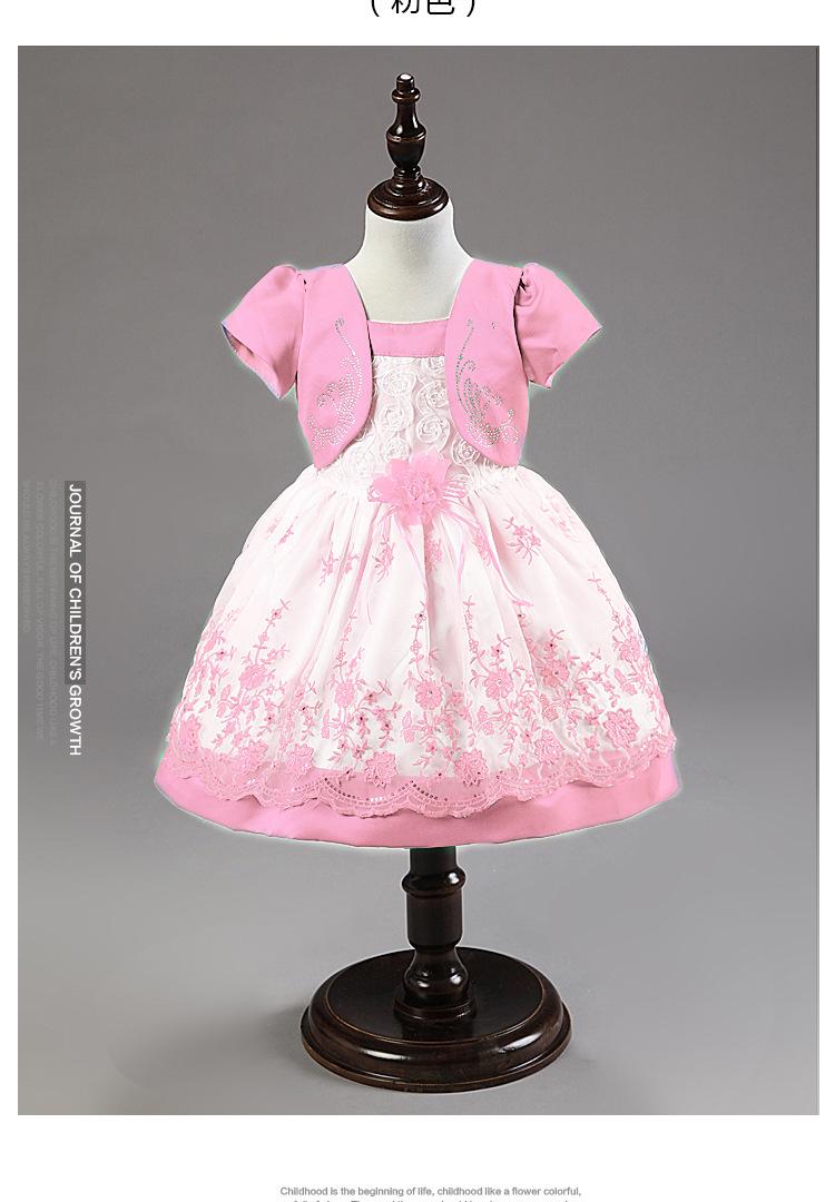 Baratos vestidos de novia de color rosa vestidos de los niños 100 ...