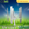 Residence use mini 30W 12V 24V wind turbine wind generator