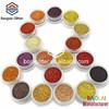 BL colorful glitter powder container