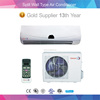 Frio/Cator al por mayor Split aire acondicionado pared 24000BTU