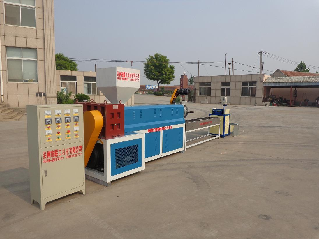 waste plastic granulator/ laizhou plastic recycling machinery production line