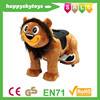 Funny toys!!! HI CE lovely popular amusement kiddie rides for sale