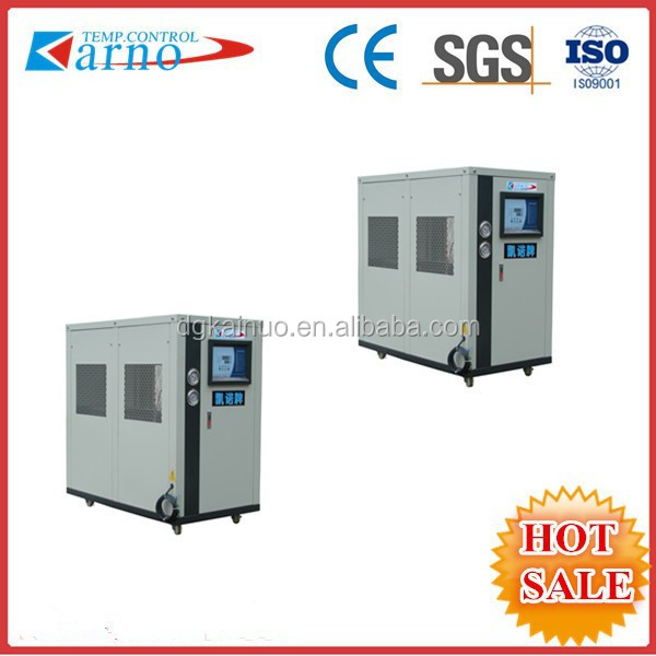Industrial Cooling Units : China industrial scroll water chiller cooling systems