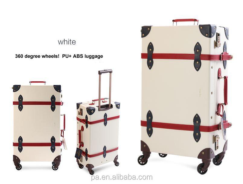 PU Vintage Luggage