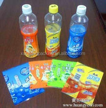 40 micron thickness PET film(Polyethylene Terephthalate Film)) roll of beverage bottle label printing material