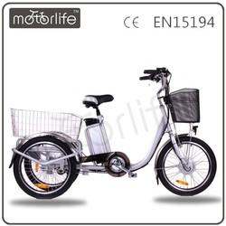 MOTORLIFE/OEM brand EN15194 36v 250w three wheel passenger tricycles