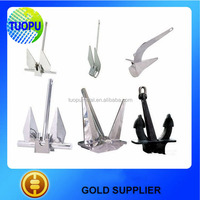 Marine supplier ship anchor price, used ship anchors