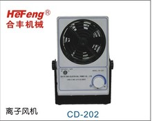 China ionizing air blower with best perforance