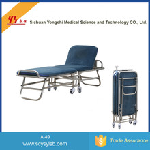 Stainless Steel Foldable Hospital Nursing Home Chair Bed
