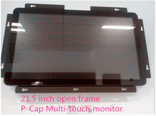 HDF 21.5 inch lcd tft display industrial touch screen panel pc for atm,vtm,gaming machine