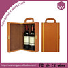 Large leather wine storage box portable wood wine box