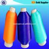 Nylon 6 twist DTY Yarn nylon 6 monofilament yarn from from china supplier