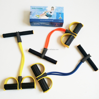 Latex Pedal Yoga Pull Rope Fitness Resistance Traning Bands Tube Body Building