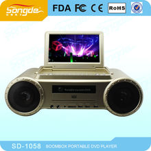 Top quality 10inch Karaoke portable dvd player with TV Tuner