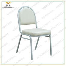 WorkWell simple design cheap waiting room chairs kw-v5059a