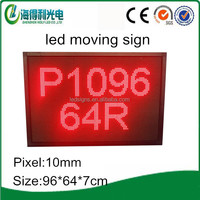 New invention Long span High Guarantee Portable shop display P10 red indoor led advertising board(P109664R)