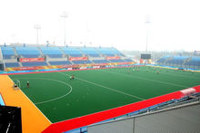 Outdoor hockey grass