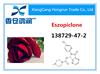 /product-gs/eszopiclone-138729-47-2-good-sleep-60324618553.html