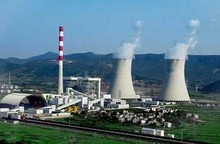 burning coal for electricity desulfurization and denitrification