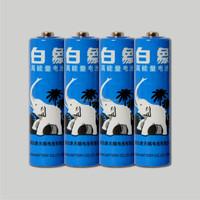 aa r6 um-3 PVC Jacket High Quality Carbon Zinc Battery