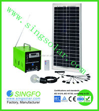 cheap price product solar energy plant