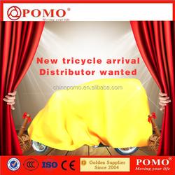 New Design Comfortable Reliable Competitive Gasoline 150cc Passenger Tuk Tuk Three Wheel Motorcycle (White Horse WH15.1)
