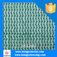 Good Quality Green/Agricultural Shade Net of China