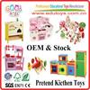 children kitchen toy, popular kitchen set toy, wooden kitchen Toys