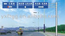 single-armed traffic signs pole