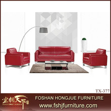 leather lounge suites / leisure sectional sofa design TX-377