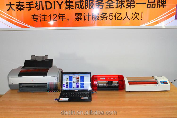 mobile skin making system01