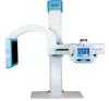 DR system U ARM medical x ray machine