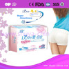 super absorbent women pad flashlight pouch