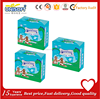 DR07 2015 sex animal all hot factory rejected xxl channel baby diapers fujian xingyuan industry